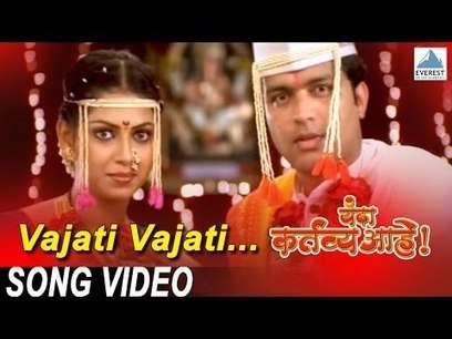 Shaadi Se Pehle watch online 720p hd