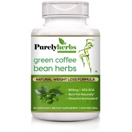 Green Coffee Beans Buy Green Coffee Extract O