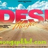 Bangla Natok Download