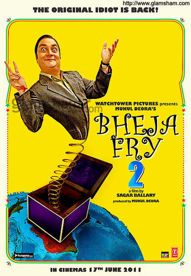 Bheja Fry 2 the movie download 1080p hd