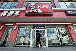 KFC hit by chicken chem food scare | Food issues | Scoop.it