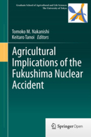 Agricultural Implications of the Fukushima Nuclear Accident - a SpringerOpen journal   GMOs & FOOD, WATER & SOIL MATTERS   Scoop.it