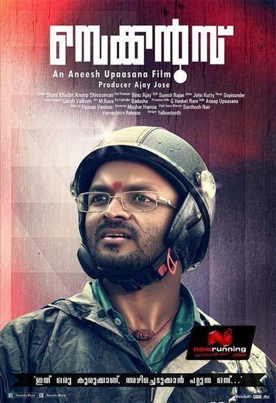 The Adaab Dawood Ibrahim Bol Raha Hoon Movie In Hindi Dubbed Free Download