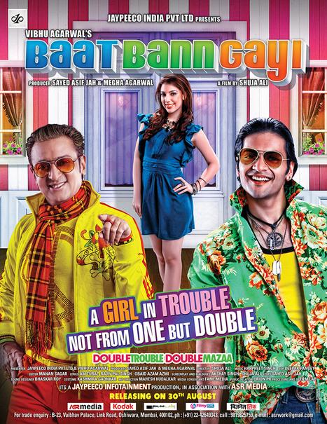 Beti No 1 1080p Tamil Dubbed Movie