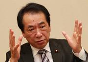 [Eng] Kan: je ne pouvais pas laisser TEPCO se retirer de la catastrophe de Fukushima | asahi.com | Japon : séisme, tsunami & conséquences | Scoop.it