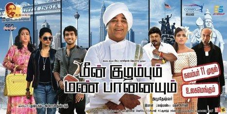meow movie tamil yogi