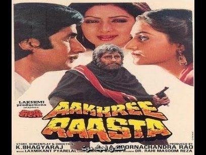 The Patthar Ke Insaan Version Full Movie