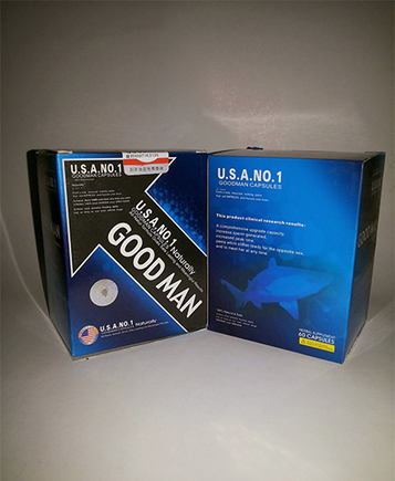 good man capsules in pakistan good man capsules