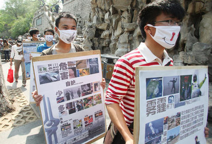 China punishes factories for pollutions | Global Volunteering | Scoop.it