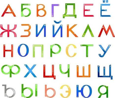 En Croatie, cyrillique et nationalisme restent indissociables   Langues et cultures   Scoop.it