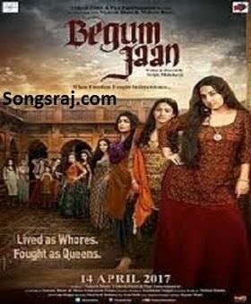 New indian mp3 song 2017 | dhn2017 eu, Bollywood Mp3 Songs Music