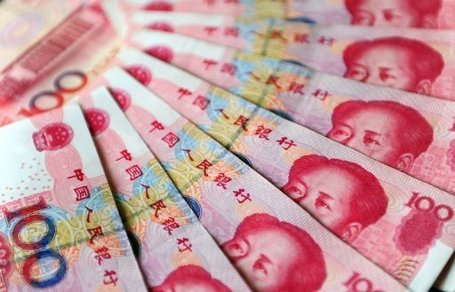 China's yuan hits record high amid US pressure | MN News Hound | Scoop.it