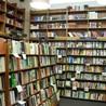 3. Musique libre, bibliothèques et médiation culturelle...