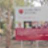 Educational Institution