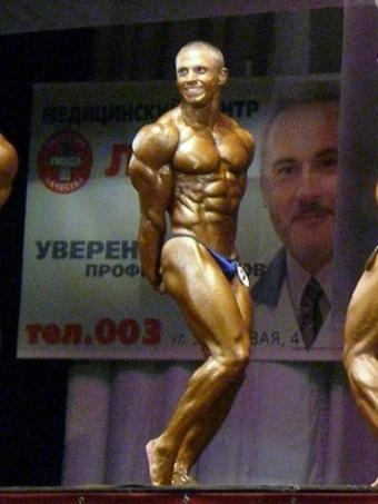 Стероиды продам в москве из рук в руки про стероиды