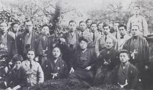 Arte Marziale o Religione? Il Rapporto Fra Aikido eOmoto-kyo | Aikido, l'Arte della Pace | Scoop.it