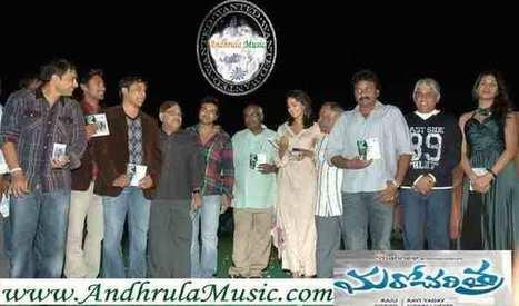 Old maro charitra mp3 songs download morlingv old maro charitra mp3 songs download fandeluxe Choice Image