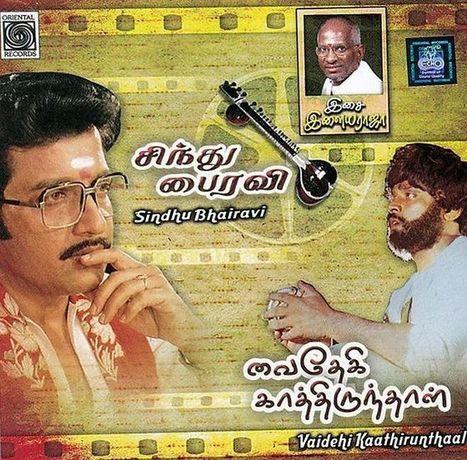Duniya Khatam Ho Rahi Hai full movie free download in hd 1080p