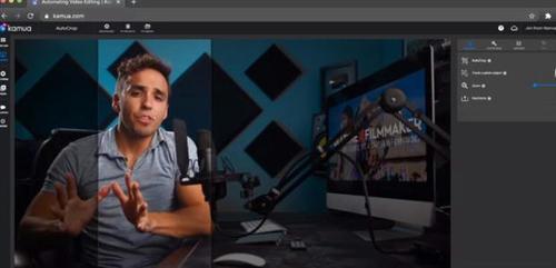 kamua, un editor de vídeo inteligente que captura el movimiento, añade subtítulos y recorta de forma automática