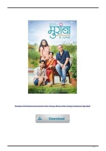 Suswagatham part 2 full movie online free   ota.