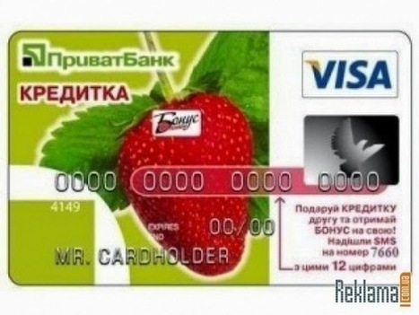 Fort Russ: Privat Bank of Kolomoisky gives credit cards to schoolkids | Global politics | Scoop.it