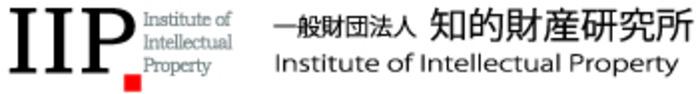 (JA) - 一般財団法人知的財産研究所 | iip.or.jp | Glossarissimo! | Scoop.it
