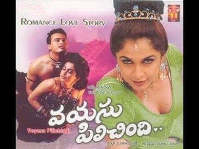 Imágenes De Movierulz Telugu Hd Movies 2017 Latest Download