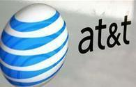 AT&T seeks fees from app developers for users' data use | Mobile, Tablets & More | Scoop.it