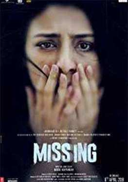 love ni bhavai full movie openload