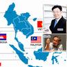 จับทิศ AEC ประเทศไทย เอาอยู่หรือไม่