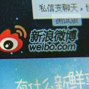 Social Media Brings China New Challenges, Opportunities - Voice of America | Venture & Innovation In Media | Scoop.it