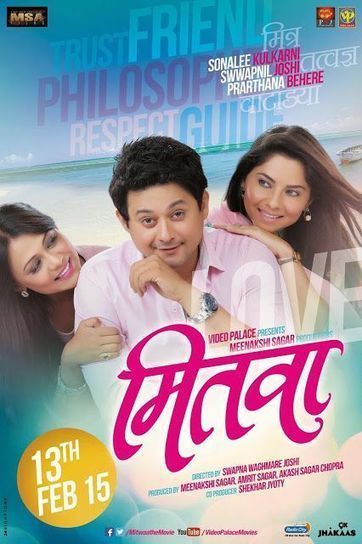 maatran movie hd 700mb dvdrip torrent download 43