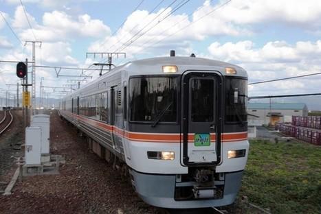 See the shinano by train see the shinano by tr see the shinano by train see the shinano by train japanese stunning views japanese edition 11 fandeluxe Gallery