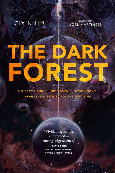 China's 'Dark Forest' Answer to 'Star Wars' Optimism - Lovesick Cyborg | Media Aesthetics Lab | Scoop.it