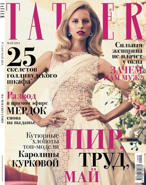 Karolina Kurkova as a Domestic Goddess for Tatler Russia by Norman Jean Roy | TAFT: Trends And Fashion Timeline | Scoop.it