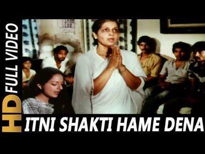 3 Friend Request hindi movie torrent download