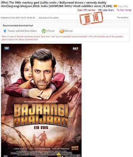 download torrent of bajrangi bhaijaan 1080p