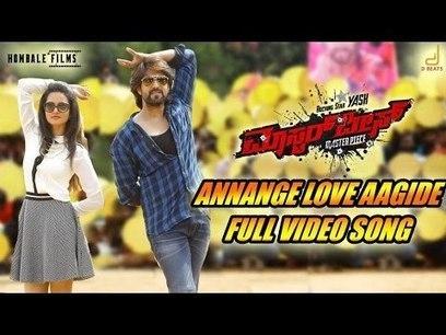 Trip to Bhangarh movie full movie in tamil hd 1080p