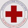Institut Polynésien de Formation Sanitaire et Sociale (IPFSS)