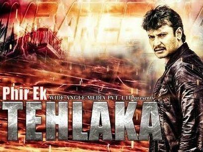 London Calling man 3 full movie in hindi 3gp downloadgolkes