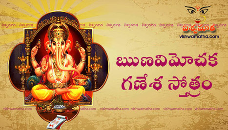 Ardhanarishwara Stotram In Telugu Pdf