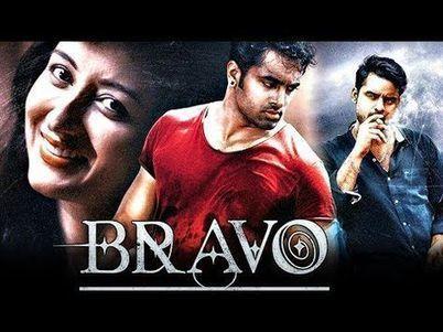 download Raajneeti 2 full hd moviegolkes
