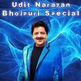 Udit Narayan   Bhojpuri Songs   Online Mp3 Song