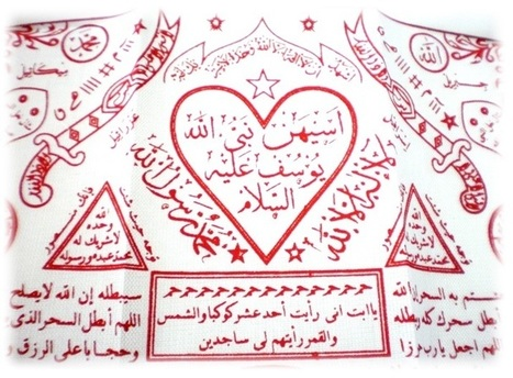Islamic Taweez for Love Marriage   Duaecentre  
