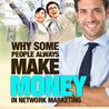 MLM Industry