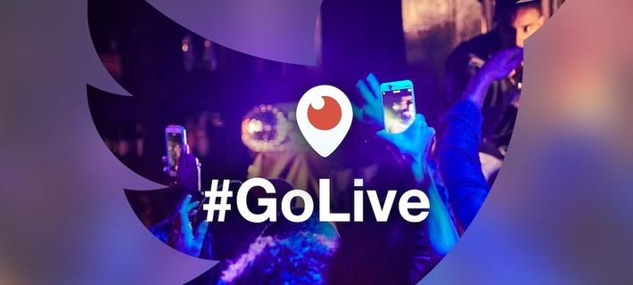 Les diffusions en Live arrivent sur Twitter. Est-ce la fin pour Periscope? | Médias sociaux : Conseils, Astuces et stratégies | Scoop.it