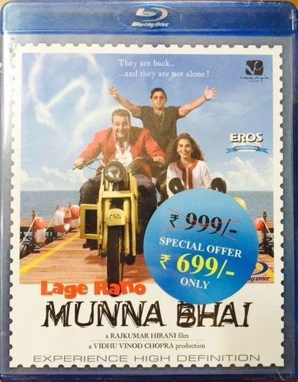 hd full movie 1080p blu-ray hindi Munna Bhai Sallu Bhai