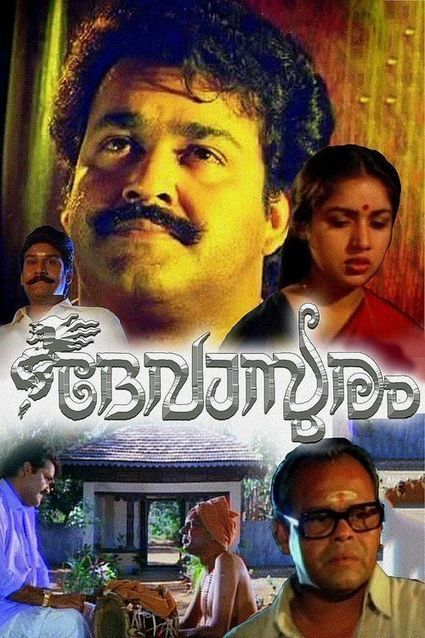 Bhaag Kahan Tak Bhagega full movie english subtitle download