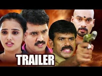 Rasik Balma full movie download hd 1080p