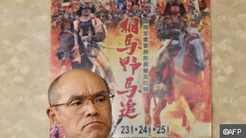 Japon: le combat d'un maire pour sauver sa ville de la menace nucléaire | Voila.fr | Japon : séisme, tsunami & conséquences | Scoop.it